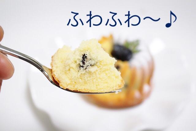 ブルーベリー&クリームチーズクグロフ
